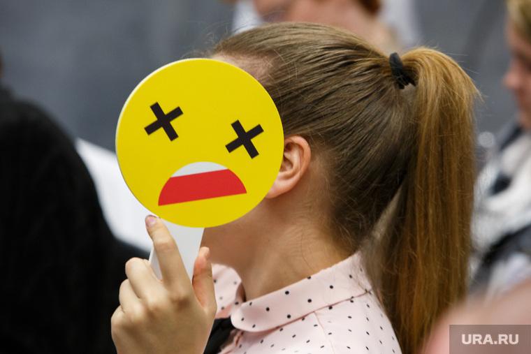 Пресс-конференция оператора связи YOTA. Екатеринбург, жесть, смайлик, шок