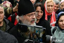 Сход сторонников схимонаха Сергия у Екатеринбургской епархии. Екатеринбург
