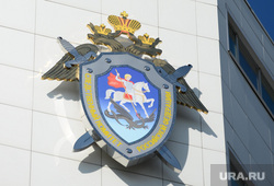 Ройзман в СКР по СО. екатеринбург