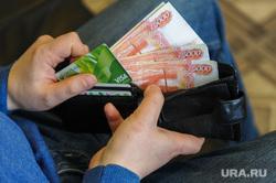 Клипарт. Деньги, зарплата, наличные. Челябинск