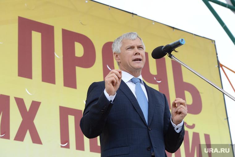 Митинг СР против повышения пенсионного возраста. Челябинск, гартунг валерий