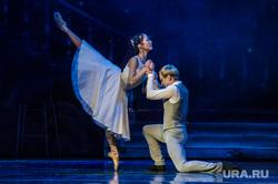"Генпрогон ""Золушки"" в екатеринбургском театре Оперы и балета"