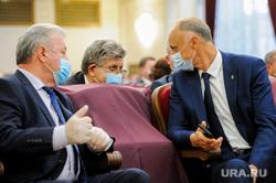 Конференция регионального отделения партии Единая Россия. Челябинск