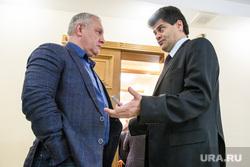 Заседание гордумы, обсуждение протестов в сквере около театра драмы. Екатеринбург