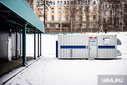 Медицинский центр для пациентов с инфекционными заболеваниями. Свердловская область, Краснотурьинск