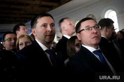 Сбор Федерального собрания на ежегодное послание президента России. Москва