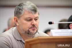 Согласительная комиссия по бюджету в ЗакСо. Ройзман, Носов, Паслер и др. Екатеринбург