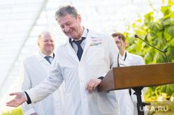 Открытие второй очереди инновационного тепличного комплекса «УГМК-Агро». Свердловская область, поселок Садовый