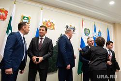 Церемония подписания межрегиональных соглашений между субъектами Уральского федерального округа в резиденции полномочного представителя президента РФ в УрФО. Екатеринбург