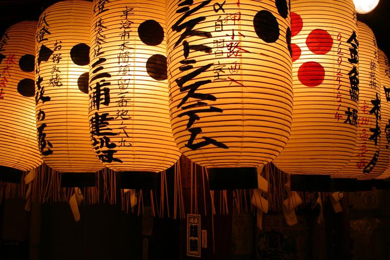Открытая лицензия от 16.12.10.2016. , япония, бумажный фонарь, японские фонари
