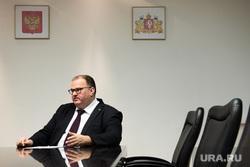 Интервью с Андреем Цветковым. Екатеринбург