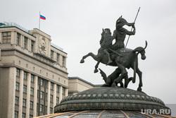 Виды на здание Государственной думы. Москва