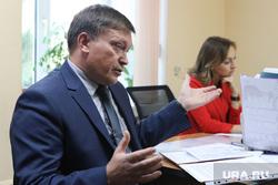 Комитет по региональной политике и местному самоуправлению. Курган