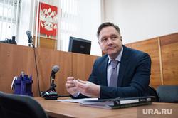 Заседание по рассмотрению уголовного дела в отношении бизнесмена Сергея Капчука. Екатеринбург