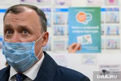 Единая социальная карта Свердловской области. Екатеринбург