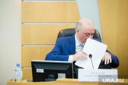 Отчет Главы города Шувалова  в Думе. Сургут