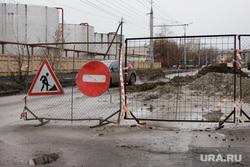 ремонт коллектора на ул КуйбышеваКурган11.11.2013г