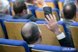 Первое заседание ОП РФ седьмого созыва. Москва