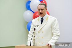 Прокуратура. Прием в честь Дня прокуратуры. Челябинск