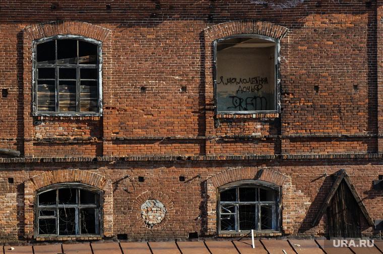 Виды города Сысерть и посёлка Щелкун. Свердловская область, развалины, старое здание, руины, чугунолитейный завод