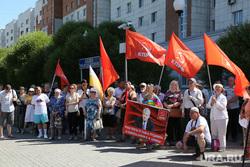 Митинг КПРФ против мусорной реформы. Тюмень