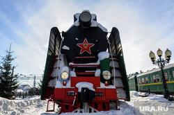 Музей железнодорожной техники. Челябинск