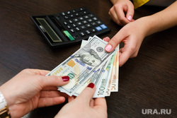 Банки Екатеринбурга. Обмен валют