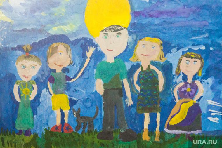 Встреча губернатора ХМАО с приемными семьями. Ханты-Мансийск, семья, рисунок, детский рисунок