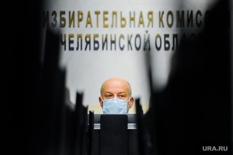 Заседание Избирательной комиссии по результатам выборов депутатов Законодательного Собрания. Челябинск