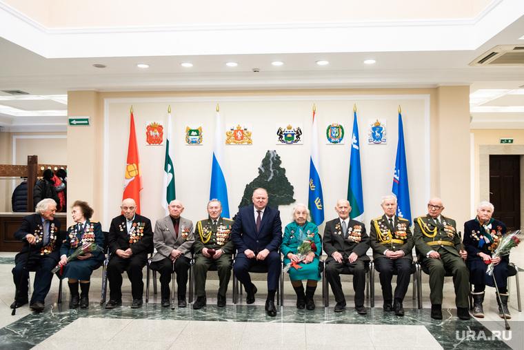 Вручение ветеранам в УрФО медали «75 лет Победы в Великой Отечественной войне». Екатеринбург