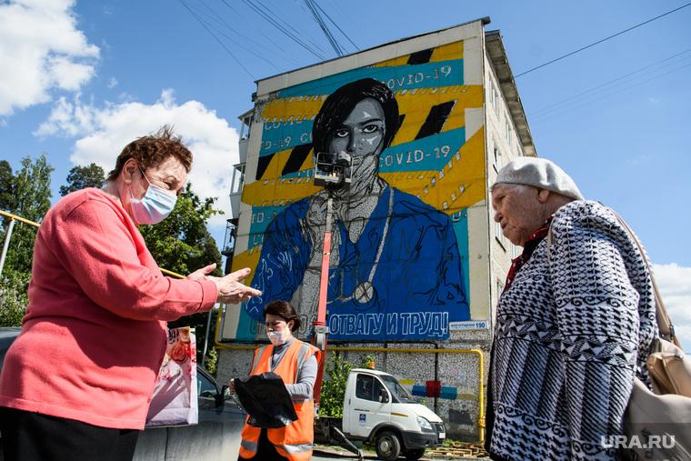 Создание граффити «Виктория». Екатеринбург