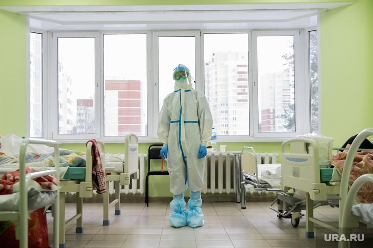 Свердловский областной клинический психоневрологический госпиталь для ветеранов войн, где оказывают помощь пациентам с коронавирусной инфекцией COVID-19. Екатеринбург