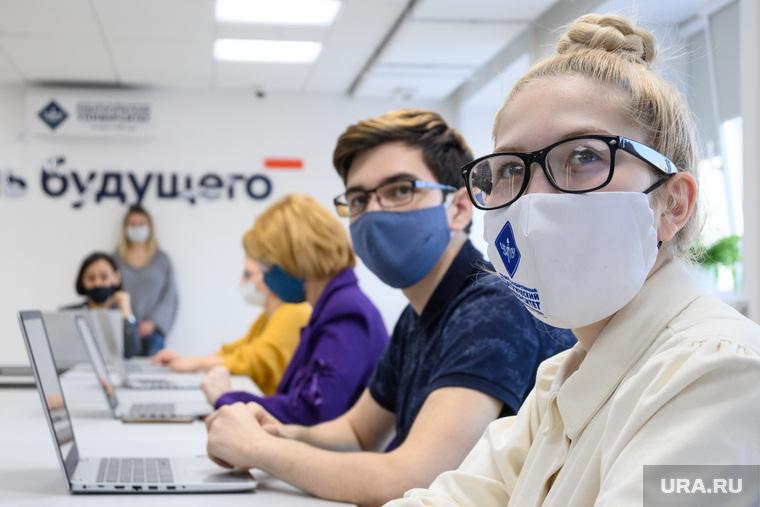 «Географический диктант» в УрГПУ. Екатеринбург, обучение, высшее образование, высшее учебное заведение, компьютерная грамотность, маска на лицо, учащийся, масочный режим, студент