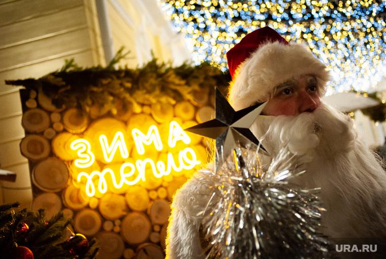 Рождественская ярмарка «Зима. Тепло» в Екатеринбурге, рождество, новый год, новогодняя ярмарка, рождественская ярмарка