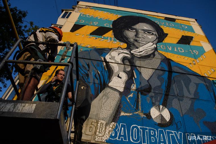 Создание граффити «Виктория». Екатеринбург, граффити виктория, спасибо врачам, социальное граффити
