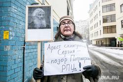 Следственный комитет. Москва