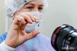 Вакцинация от коронавирусной инфекции в городской больнице №1. Челябинск