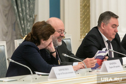 Встреча Владимира Путина с рабочей группой по внесению поправок в Конституцию РФ. Москва