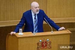 Внеочередное заседание законодательного собрания СО. Екатеринбург