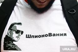 Акция профсоюза журналистов в поддержку Ивана Сафронова около СИЗО «Лефортово». Москва