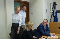 Алексей Навальный в Люблинском суде. Москва