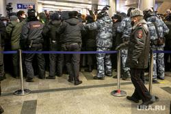 Ситуация во Внуково в связи с прилетом Алексея Навального. Москва
