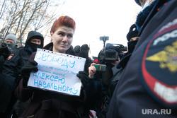 Ситуация возле ОВД Химок. Москва