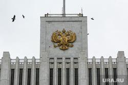 Дом Правительства РФ. Москва