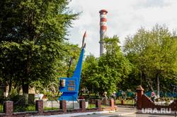 Минэкологии проверило работу ЧЭМК. Челябинск