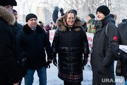 Митинг жителей Цыганского поселка против сноса частного сектора. Екатеринбург