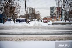 Улица Хользунова (Цыганский поселок). Екатеринбург