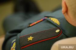 Награждение общественных активистов в резиденции губернатора. Екатеринбург
