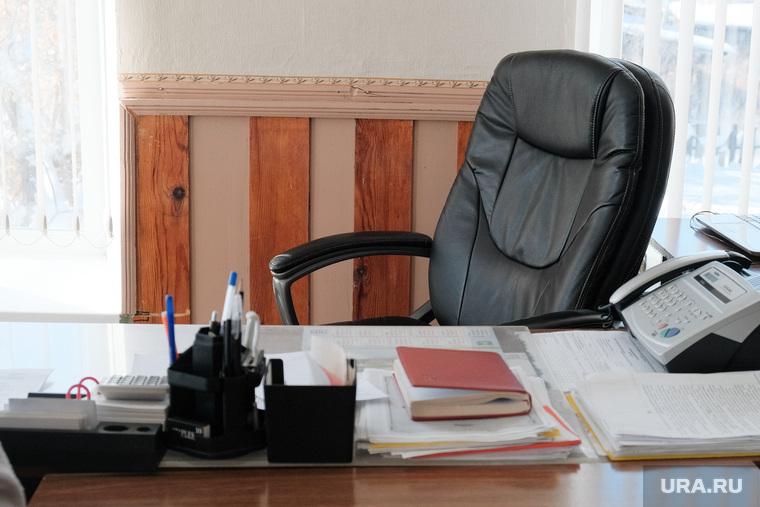Контрольно-пропускной пункт «Звериноголовское». Звериноголовский район. , пустое кресло, кресло депутата, кресло мэра