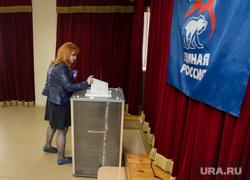 """Праймериз политической партии """"Единая Россия"""". Сургут"""